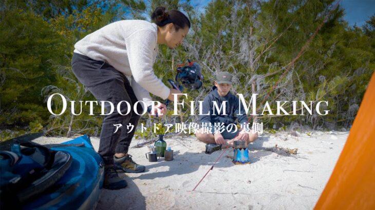 『シネマティックなキャンプ動画を撮影する』 動画撮影の流れと制作の裏側