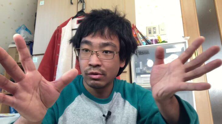 iPhone SE 第2世代で動画撮影テスト