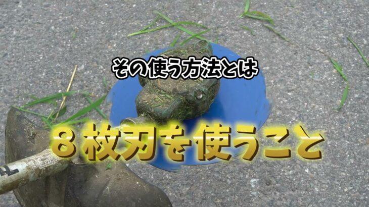 【農業機材紹介動画】構成/撮影/編集